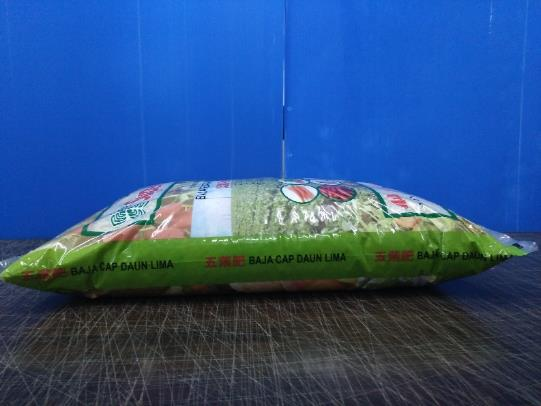 10kg Fertilizer Laminated Center Flat Seal Bag 1.jpg