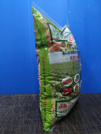 10kg Fertilizer Laminated Center Flat Seal Bag 3.jpg