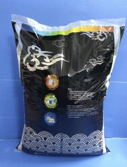 10kg Laminated Center_Flat Seal Bag 4.jpg