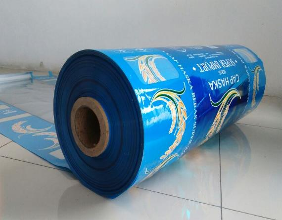 10kg Laminated Sheet in Roll for Form Fill Seal_1.jpg