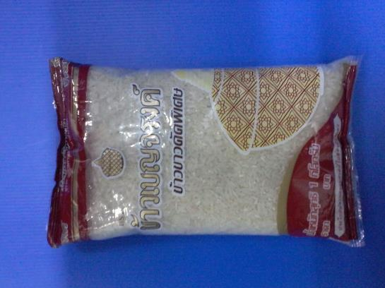 1kg Laminated Center Seal Bag .jpg