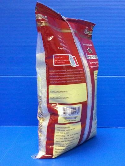 1kg Laminated Center Seal Bag 2.jpg