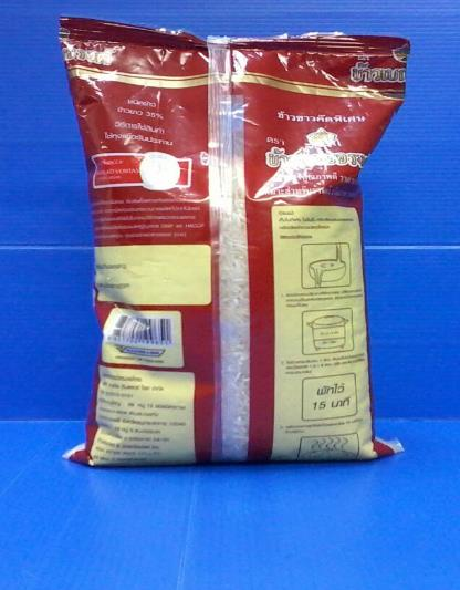 1kg Laminated Center Seal Bag 3.jpg