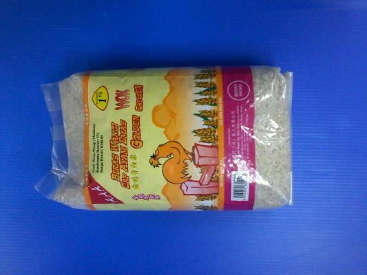 1kg Laminated Center Seal Side Gusseted Bag .jpg
