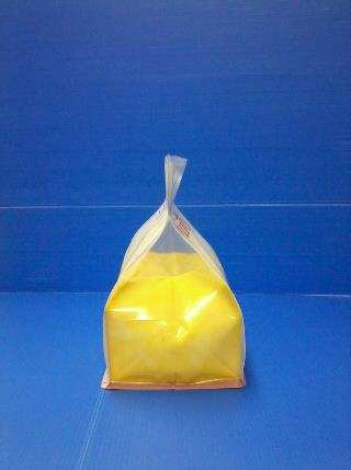 1kg Margrine Laminated 8 Side Seal Bag 2.jpg