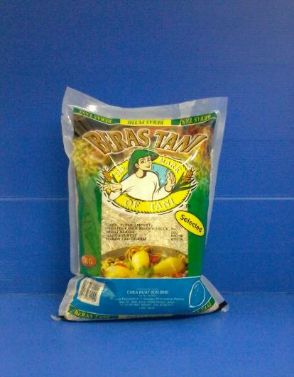 1kg_Laminated 3 Side Seal Bag 3.jpg