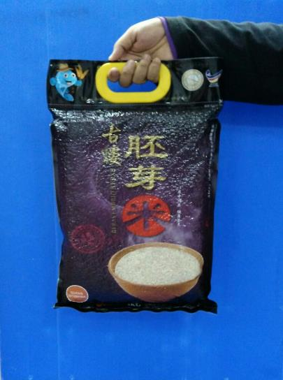 3kg Laminated 3 Side Seal with Plastic Handle 2.jpg