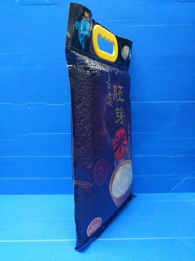 3kg Laminated 3 Side Seal with Plastic Handle 3.jpg
