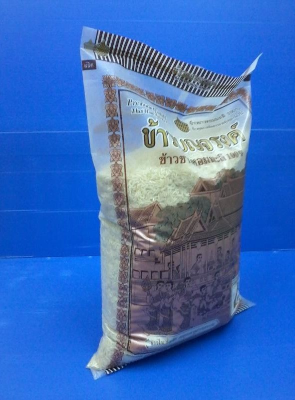 5 kg Laminated Center Flat Seal Bag 2.jpg