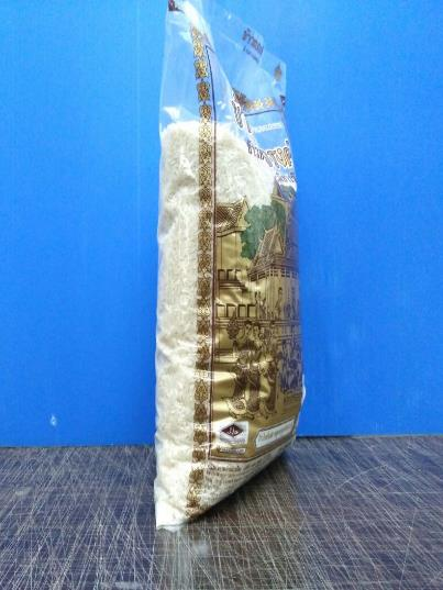 5KG Laminated Center Flat Seal Bag 3.jpg