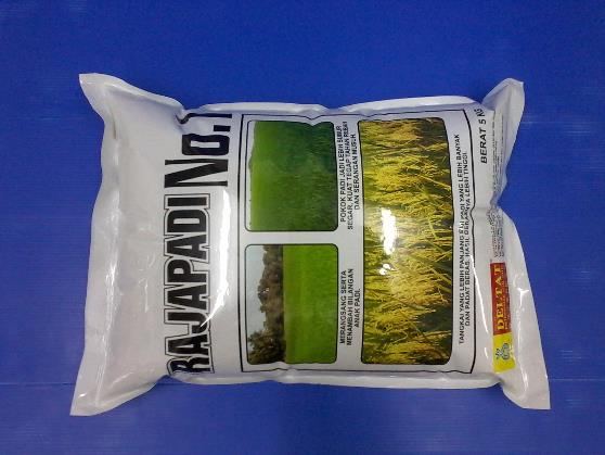 5kg Fertilizer Laminated 3 Side Seal Bag .jpg