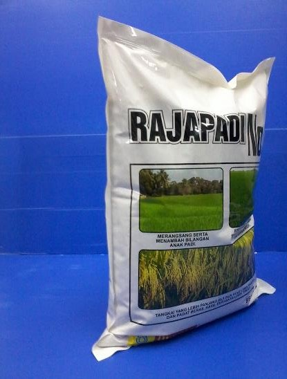 5kg Fertilizer Laminated 3 Side Seal Bag 2.jpg