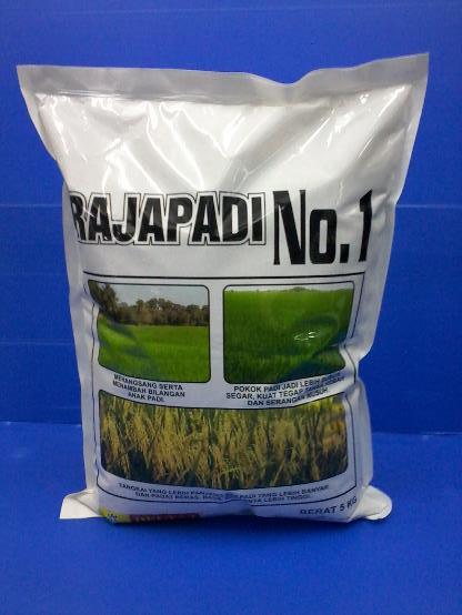5kg Fertilizer Laminated 3 Side Seal Bag 3.jpg