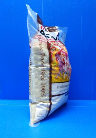 5kg Laminated 3 Side Seal Bag 2.jpg