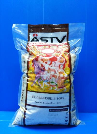 5kg Laminated 3 Side Seal Bag 3.jpg