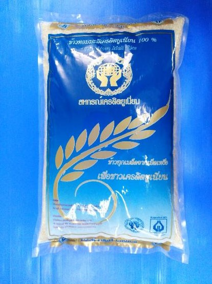 5kg Laminated 3_Side Seal Bag .jpg