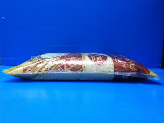 5kg_Laminated 3 Side Seal Bag 1.jpg