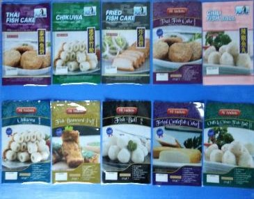 Frozen_Food Laminated 3 Side Seal Bag 1.jpg