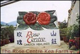 rose centre kea farm